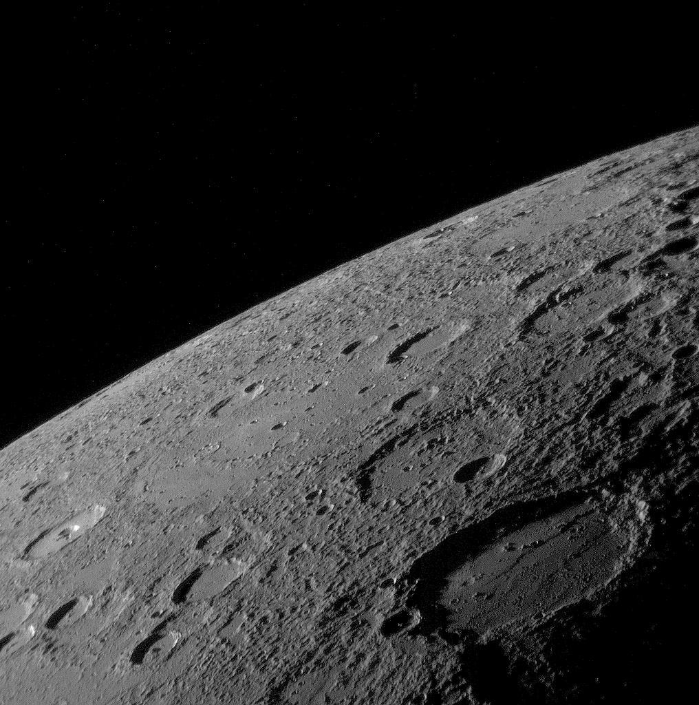 Меркурий район кратера шолома